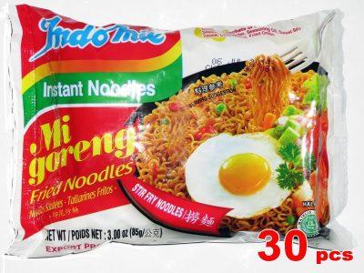 Indomie Mi Goreng Fried Noodles - Ramen Gifts