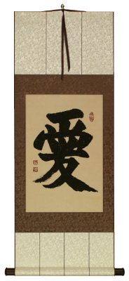 "Hanging scroll with the word ""Love"""