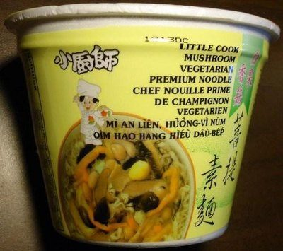 Little Cook Mushroom Vegetarian Premium Noodle