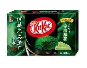 Kit Kat Uji Matcha Chocolate Box