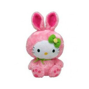 Ty Beanie Buddy Hello Kitty - Cute Hello Kitty Gifts