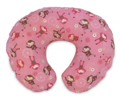 Boppy Nursing Pillow with Slipcover - Baby Shower Gifts