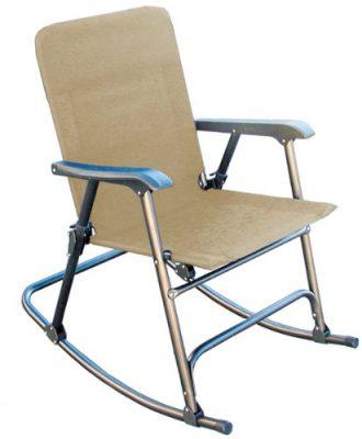 Prime Products Elite Arizona Tan Rocker Folding Chair