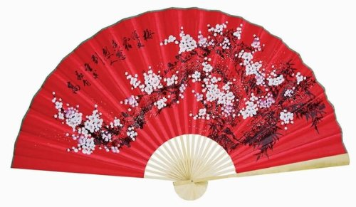 Oriental Feng Shui Wall Fan