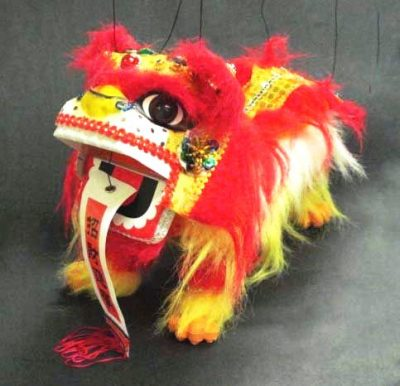 Chinese Lion Marionette Puppet