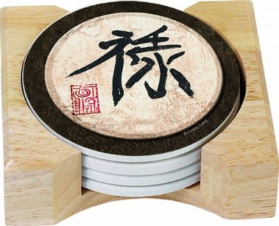 Chinese Round Absorbent Coasters in Wooden Holder