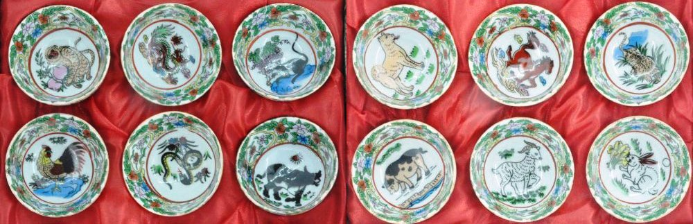 Chinese Zodiac Teacups Set