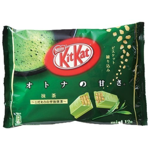 Japanese Kit Kat Maccha Tea Flavor - Gifts for Boyfriend Just Because