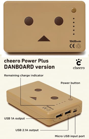 cheero Power Plus DANBOARD Version Portable External Battery Charger