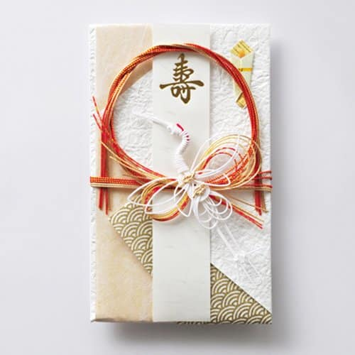 Japanese Decorative Money Envelope