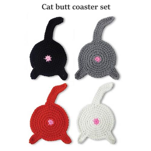 Cat Butt Drink Coaster Set