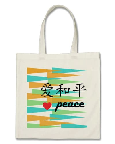 Love Peace Tote | Mothers Day gifts from kids
