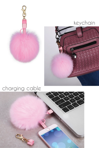 Pom Pom Keychain Charging Cable
