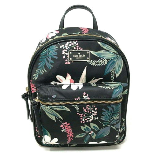 cute-mini-backpacks Kate Spade Small Bradley Wilson Road Botanical Floral Backpack
